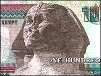 100 Egyptian pounds