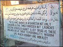 Taliban anti-drugs sign