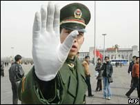 Chinese policeman in Tiananmen Square