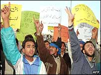 Jamaat-e-Islami members demonstrate on Tuesday
