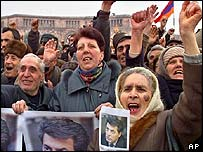 Supporters of challenger Stepan Demirchyan