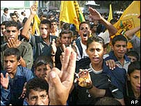 Palestinian youths protesting