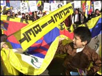 A previous Free Tibet demonstration in London