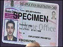 A sample UK ID card