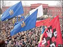 Opposition rally in Kiev