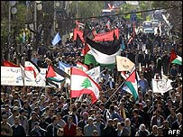 Government-backed march in Beirut