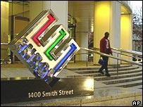 Enron headquarters