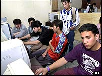 Afghans at a computer class