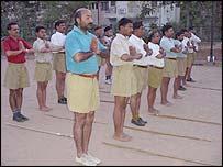 RSS members