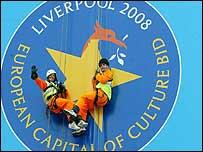 Suranne Jones and Simon Gregson on culture bid abseil