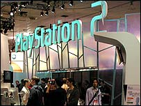 Playstation 2 sign