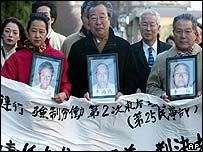 Supporters of the Chinese plaintiffs outside the Tokyo court