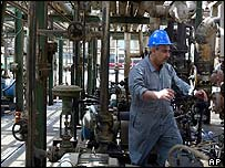 Iraqi oil refinery