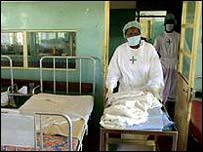 Ebola ward (archive photo)