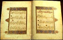 A 700-year-old Koran in the British Library
