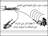 US leaflet dropped on Iraq