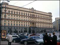 The Lubyanka building
