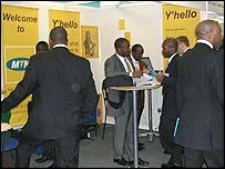 MTN stand at the jobs fair