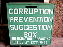 Corruption prevention suggestion box