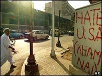 Karachi demonstration