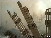 World Trade Center, AP