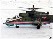 Mi-24 helicopter gunship