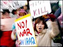 Protester in Tokyo