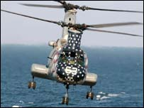 CH46 Sea Knight helicopter