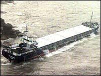 RMS Mulheim