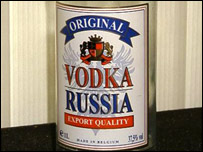 The bootleg vodka