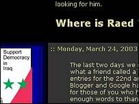 Screengrab of Dear Raed weblog, BBC