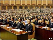 Supreme People's Assembly in the North Korean capital of Pyongyang