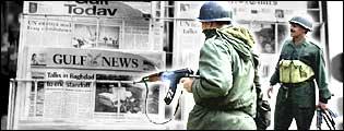 Arab media