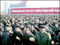 Rally in North Korea
