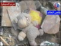 News broadcast on Al-Alam