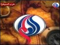 Al-Alam logo