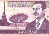 Saddam dinar