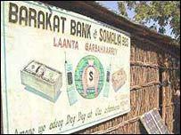 Sign for al-Barakat bank