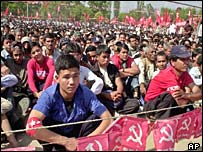 Crowds at the rally in Kathmandu