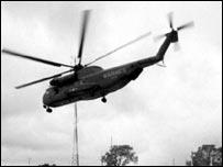 US helicopter leaves Saigon