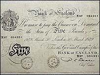 White banknote
