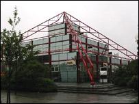 The Point cinema