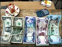 Dinars and dollars