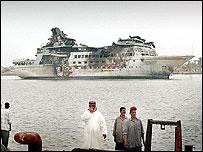 The mangled al-Mansur presidential yacht