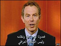 Tony Blair in his broadcast