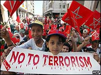 Anti-terrorism demonstration in Casablanca