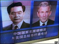 Hu Jintao and George W Bush