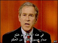 US President George W Bush addresses the Iraqi people on Thursday