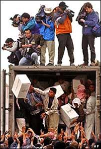 26 March aid convoy