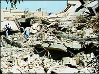 Iraq Bomb damage